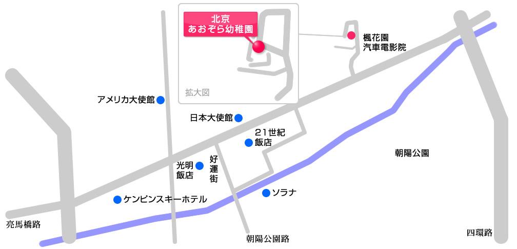北京幼稚園地図
